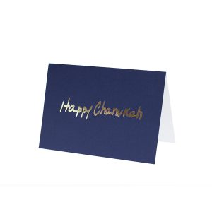 Happy Chanukah azul